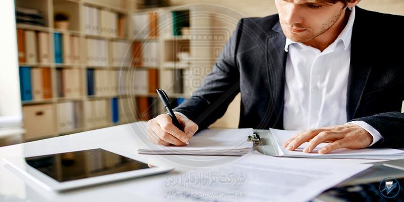 روش اعتراض به برگ تشخیص مالیاتی به صورت مستقیم