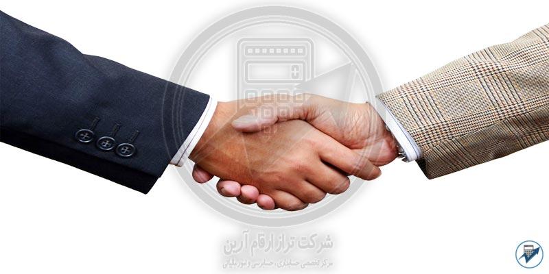 صلح معوض چیست
