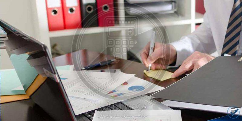 نحوه-رسیدگی-به-پرونده-ها-در-نوع-مالیات-تعیین-شده-برای-مؤدی
